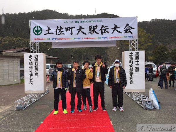 気になる順位は!?チーム「末広」で土佐町大駅伝大会に参加しました。