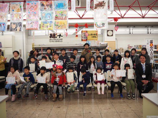 店内で表彰式!?第35回全国児童画コンクールの表彰式を末広ショッピングセンターにて行いました。