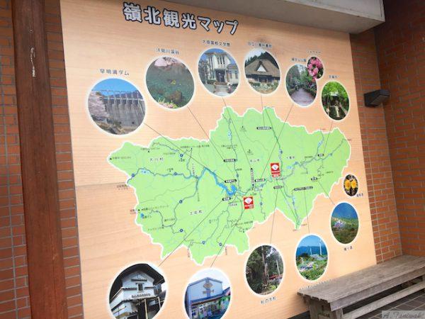 バイク観光に便利!?末広おおとよ店に嶺北観光マップを設置しました。