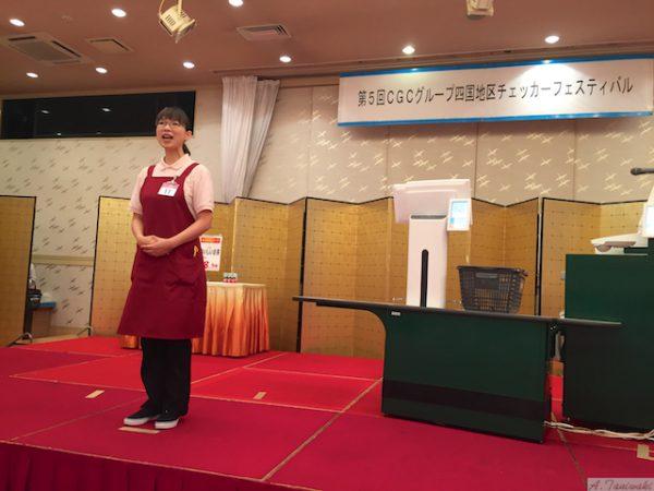 心臓が喉から飛び出る!?第5回四国CGCチェッカーフェスティバルに参加して。
